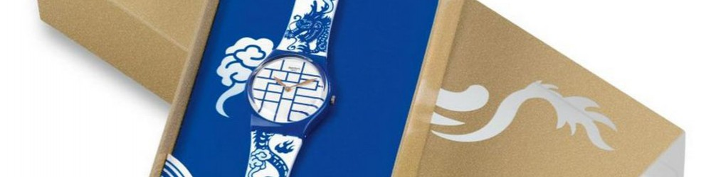Launch of Swatch Limited Edition Year of the Dragon Collection: Extending the Joy of the Auspicious Chinese Year of the Dragon All Year Long
