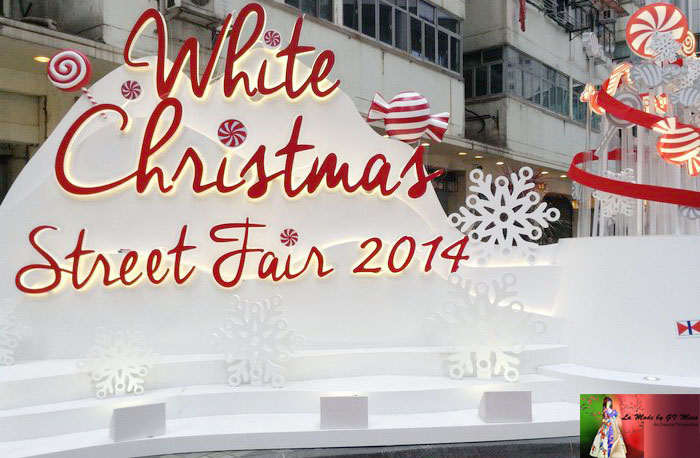 Hong Kong White Christmas Street Fair 2014